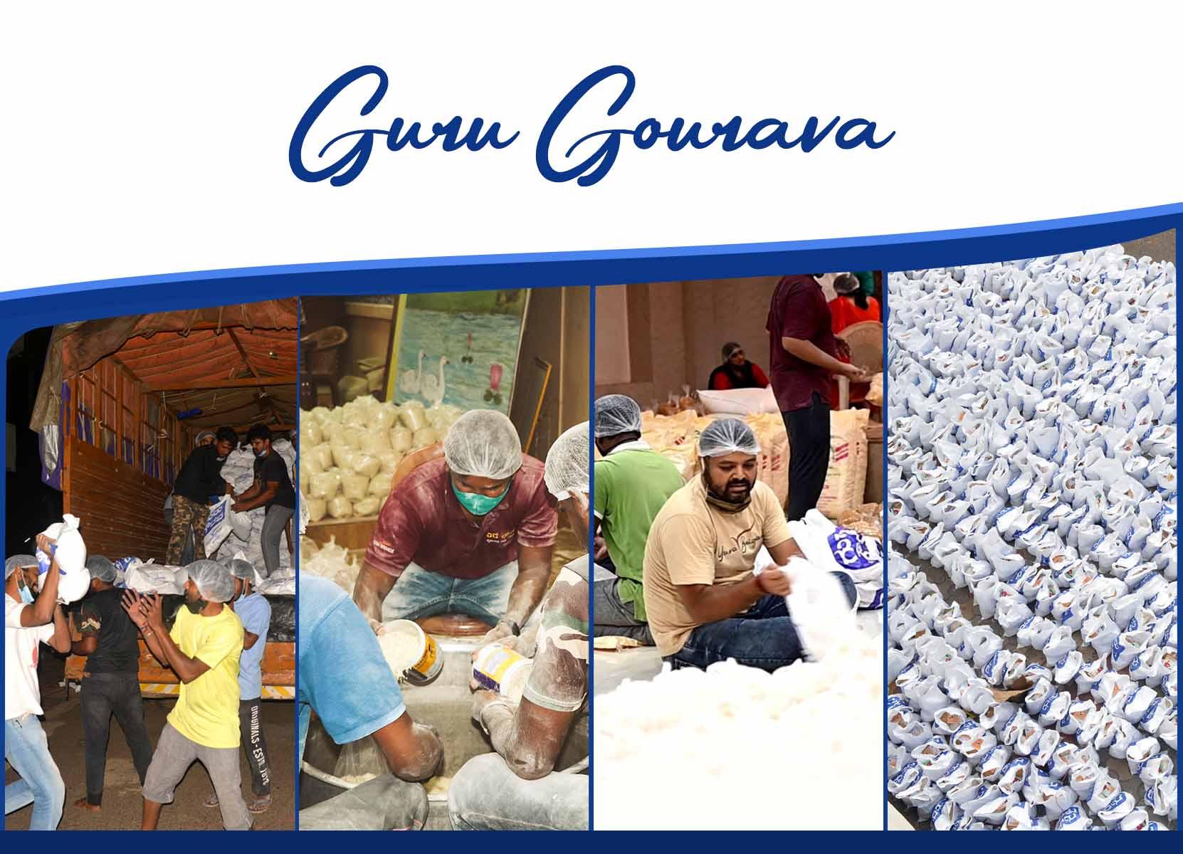 Guru Gourava